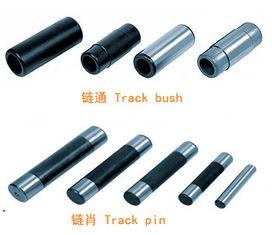 Chine Pièces d'excavatrice d'UH09-7 Hitachi fournisseur